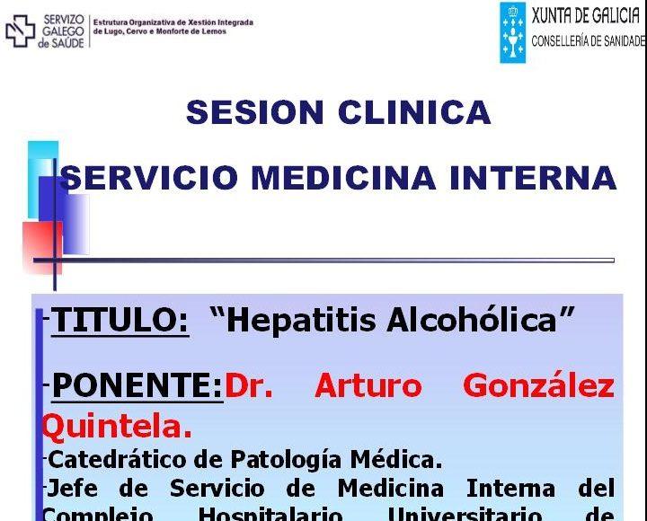 """Sesión Clínica: """"HEPATITIS ALCOHÓLICA"""""""