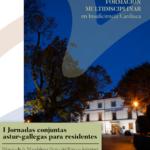 I JORNADAS CONJUNTAS ASTUR-GALLEGAS PARA RESIDENTES